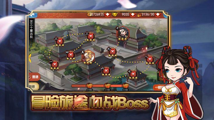 灵剑侠影手游ios官方正式版下载图片1