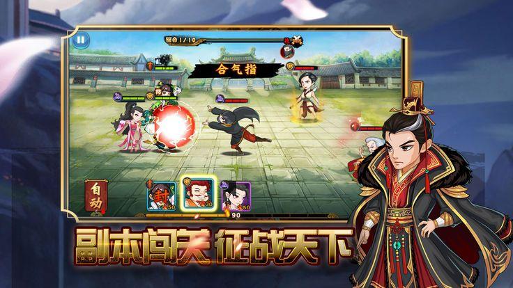 灵剑侠影手游ios官方正式版下载图片4