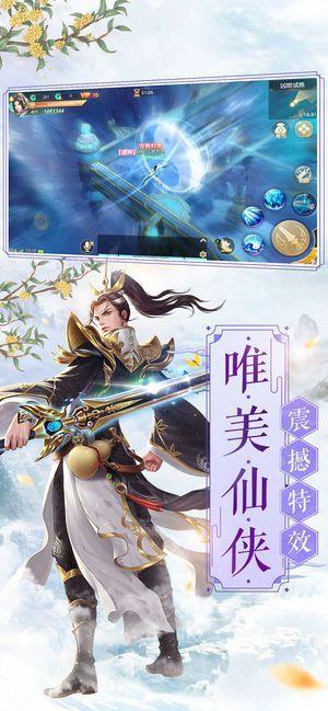 太一仙道手游官网版下载最新版图片5
