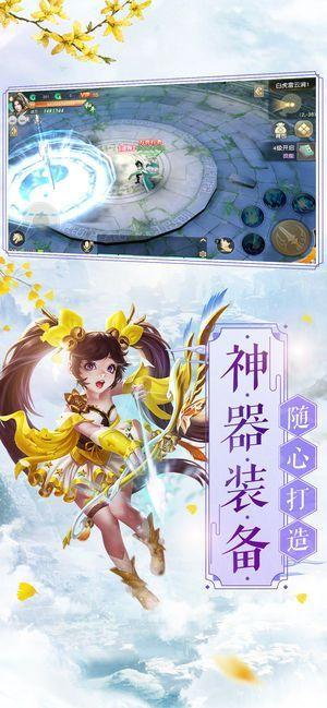 太一仙道手游官网版下载最新版图片2