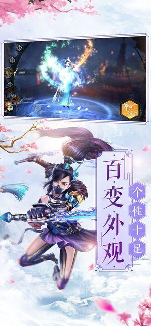 太一仙道手游官网版下载最新版图片3