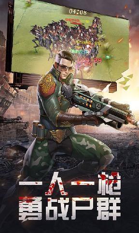 合金英雄末日手游官网版下载最新版图片2