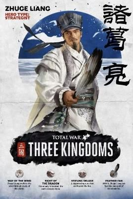 全战三国游戏官方网站下载正式版图片1