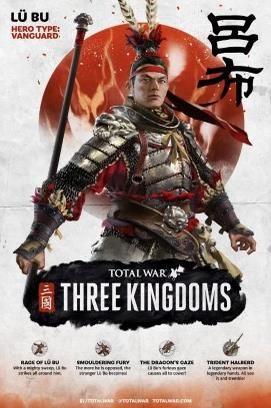 全战三国游戏官方网站下载正式版图片2