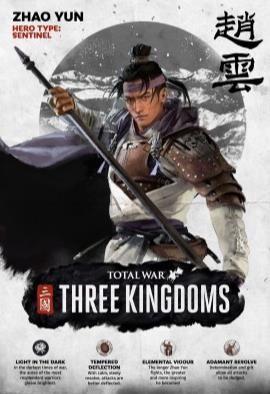 全战三国游戏官方网站下载正式版图片4