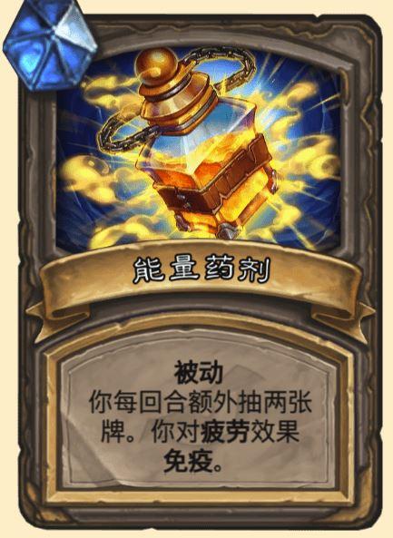 炉石传说达拉然大劫案45张宝藏牌汇总 新冒险模式全宝藏牌效果图片11