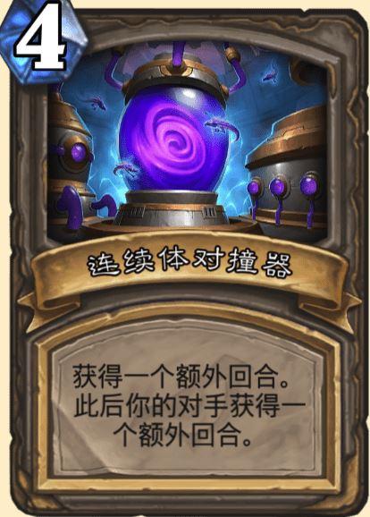 炉石传说达拉然大劫案45张宝藏牌汇总 新冒险模式全宝藏牌效果图片19