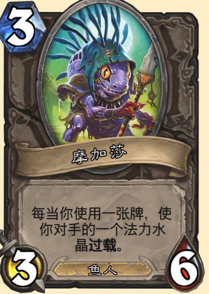 炉石传说达拉然大劫案45张宝藏牌汇总 新冒险模式全宝藏牌效果图片24