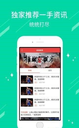 758彩票官方app下载图片2