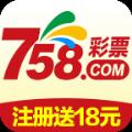 758彩票app