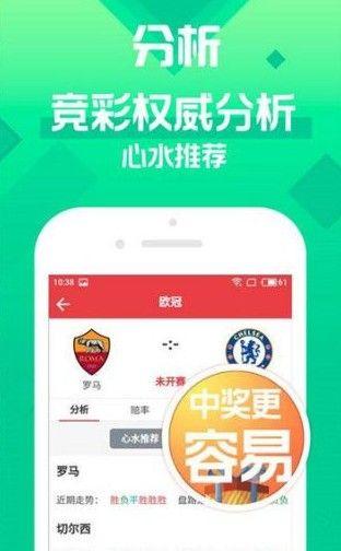 758彩票官方app下载图片1