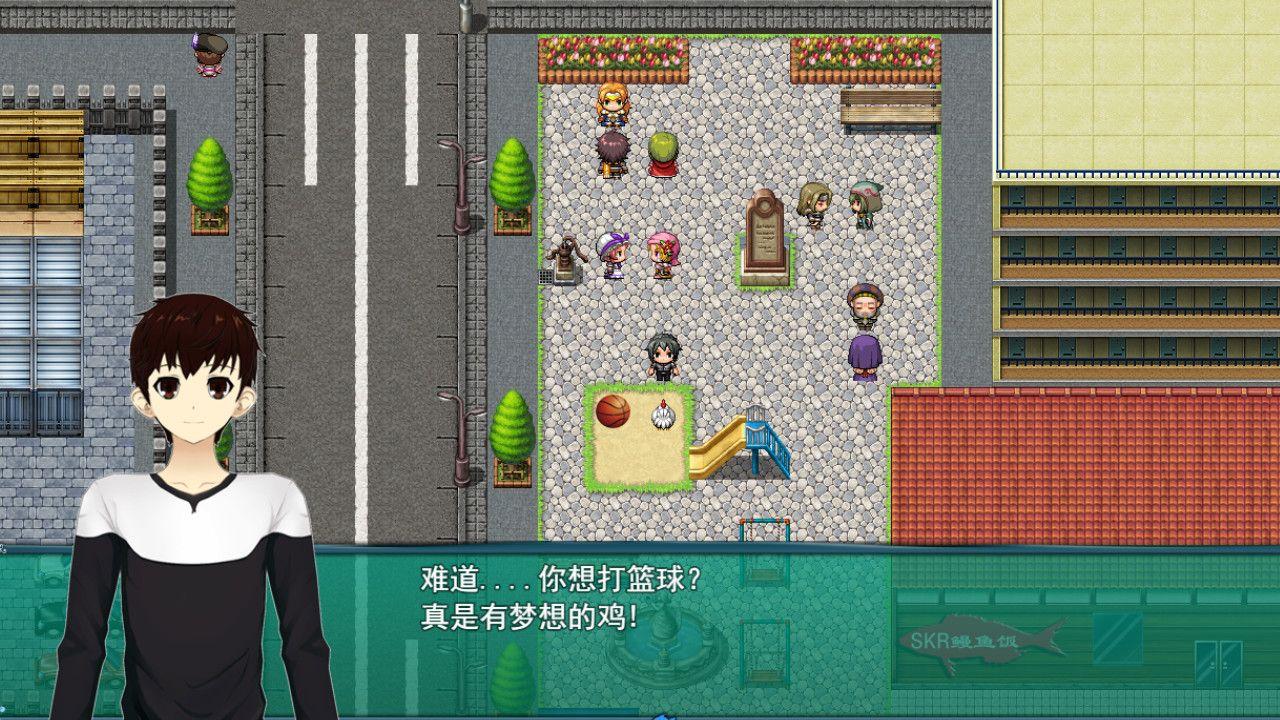 北京快递员模拟手机版图3