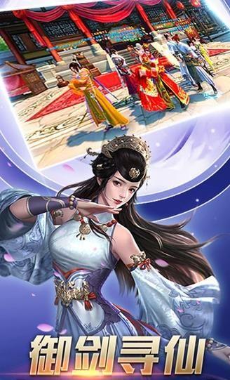 魔道江湖手游官方网站下载安卓版图片1