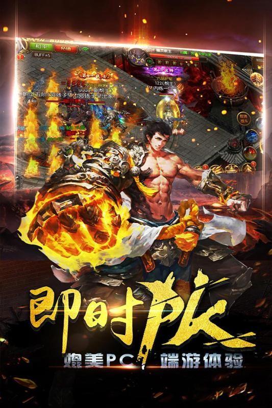 龙城霸主超变版图2