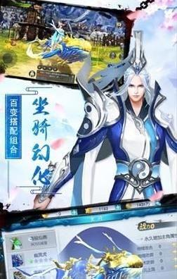 纵剑仙界之降魔录手游官方网站下载安卓版图片2