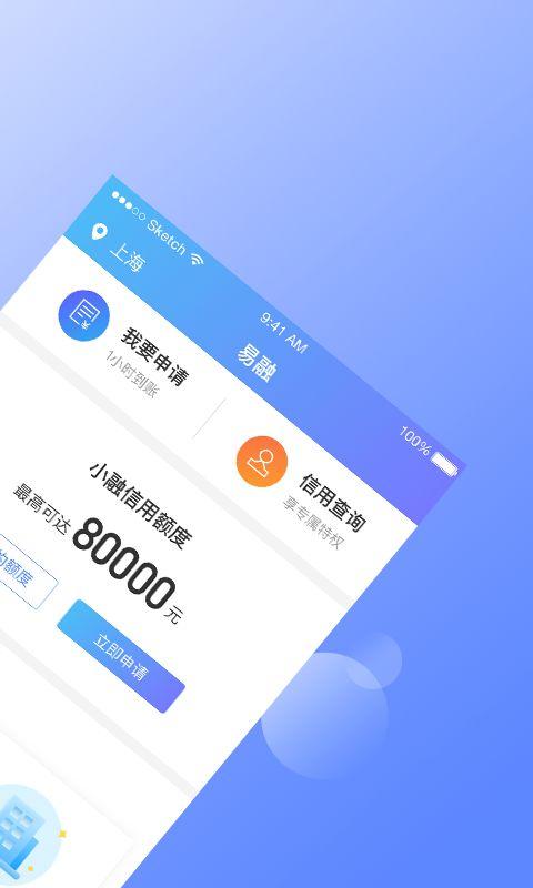 小赢卡牛贷款入口官方手机版app下载图片2