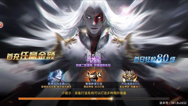 江湖剑客手游官方网站下载图片3
