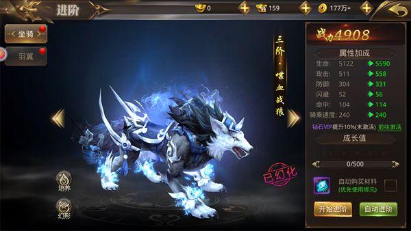 江湖剑客手游官方网站下载图片1