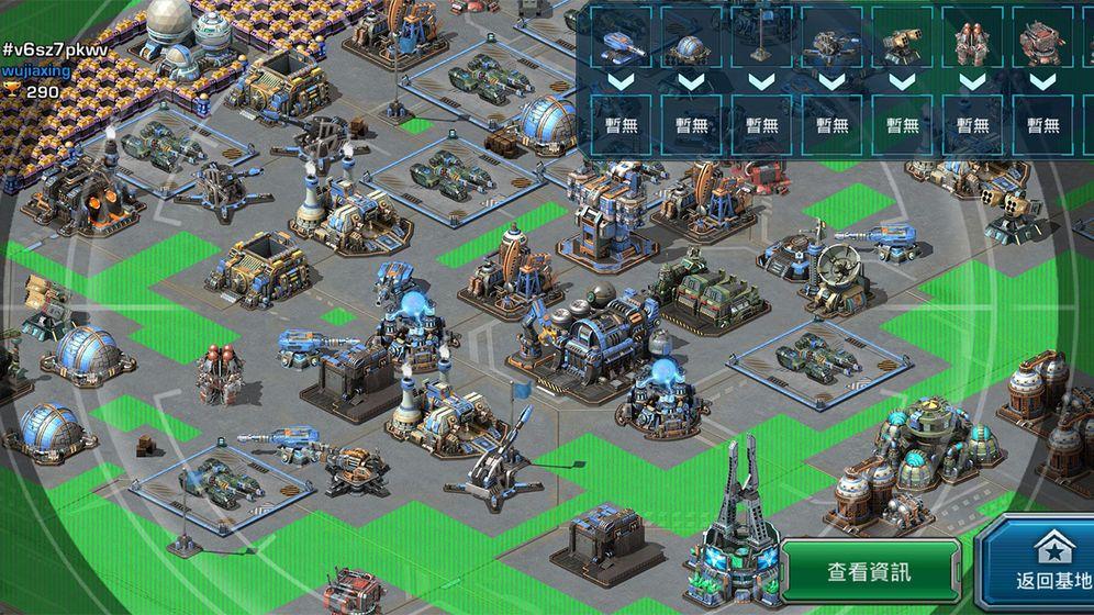 Glory of War官网版图4