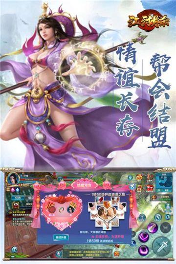 江湖杀手游苹果ios官方网站下载图片3