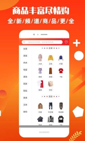 随心省官方手机版app下载图片2