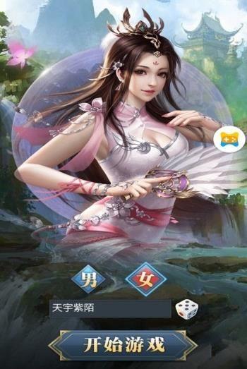 风云独霸天下手游官方网站下载安卓版图片2