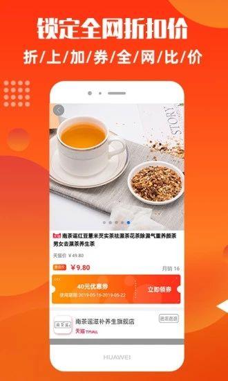 随心省官方手机版app下载图片1