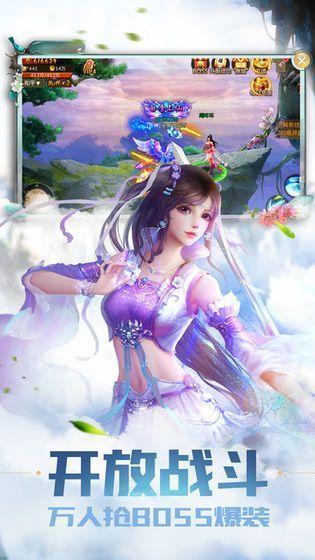 太虚阴阳界游戏官方网站下载正式版图片2