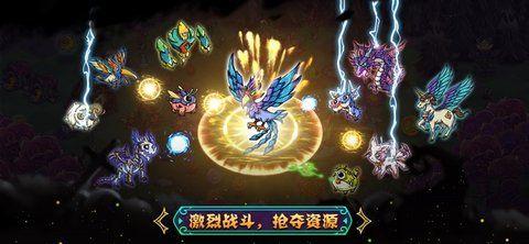幻兽大陆手游安卓官方最新版下载图片4