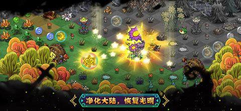 幻兽大陆手游安卓官方最新版下载图片3