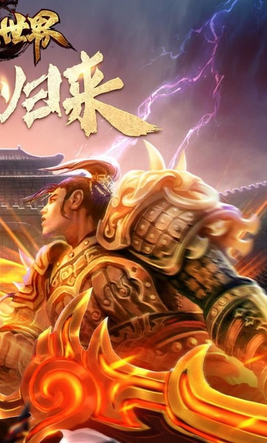 玛法世界手游官方网站下载最新版图片2
