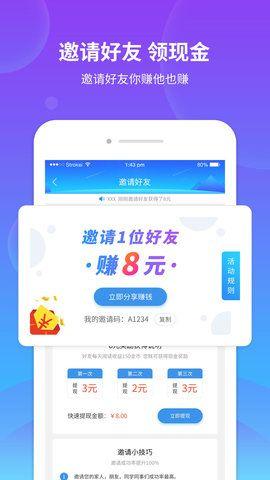 掌易讯app官网手机版下载图片4