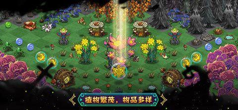 幻兽大陆手游苹果ios官方版下载图片2