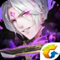 云梦四时歌腾讯游戏官网公测版下载 v1.68.0