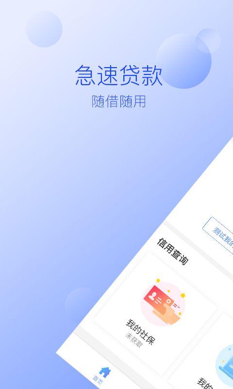 荔枝钱包官方app下载图片1