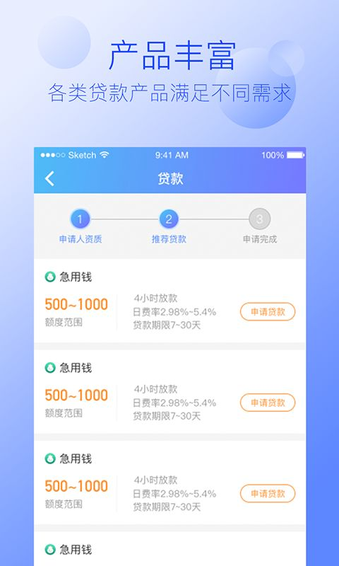 荔枝钱包官方app下载图片3