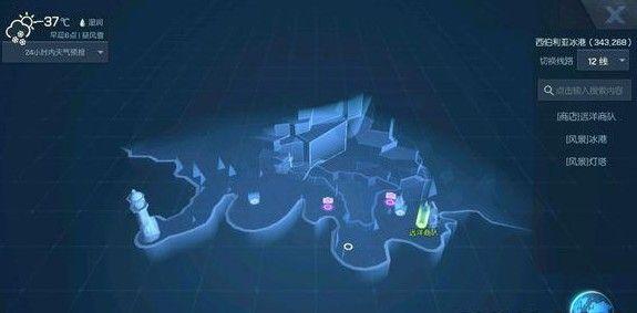 龙族幻想冰港守护者狗在哪? 冰港守护者异闻攻略图片2