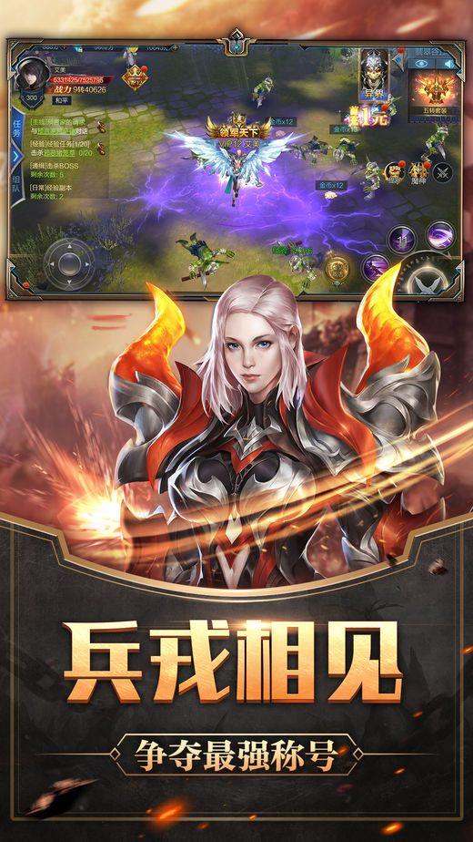 黄昏之逝ios官网版苹果最新版下载图片4