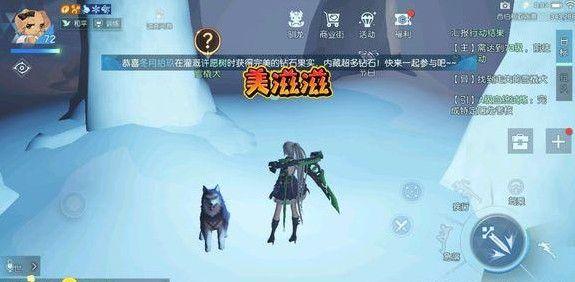 龙族幻想冰港守护者狗在哪? 冰港守护者异闻攻略图片3
