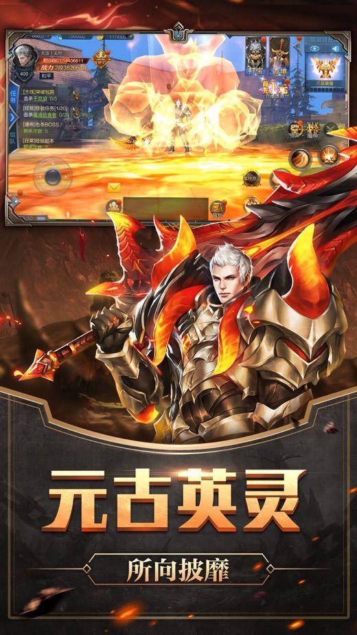黄昏之逝ios官网版苹果最新版下载图片2