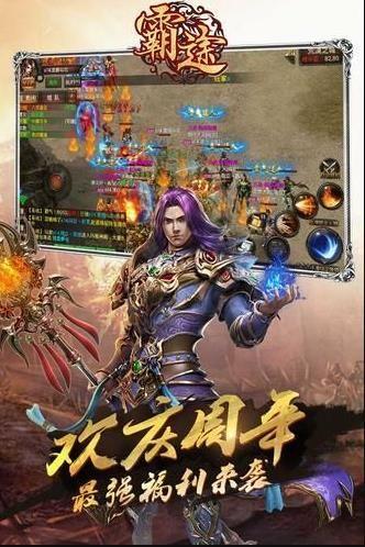 九州霸途无限元宝版手机游戏送VIP下载图片4