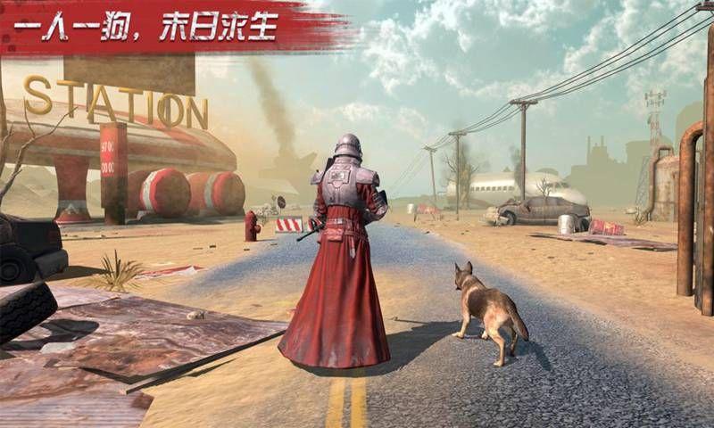 明日传奇手游官网版下载最新版图片2