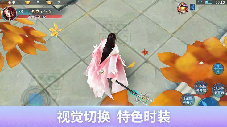 天武星辰手游安卓官方正式版图片2