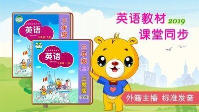 上海牛津英语app官网手机版下载图片1