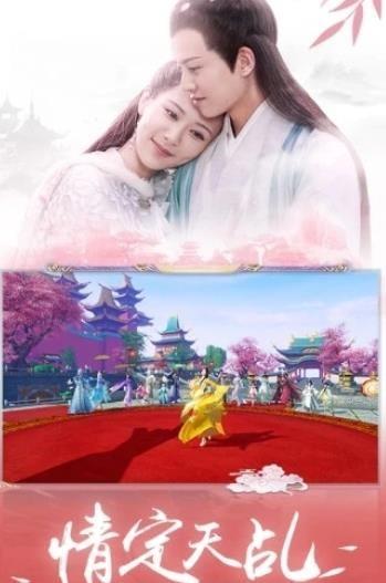 青云传之白蛇传腾讯游戏官方版下载图片3