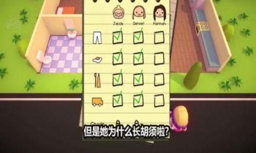 三个熊孩子的一天苹果手机游戏官方版下载图片4