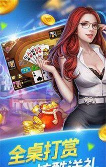 AA扑克手游安卓app官网版下载图片3