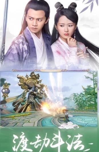 青云传之白蛇传腾讯游戏官方版下载图片2