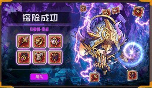 勇者之谷手游安卓官方网站下载图片2