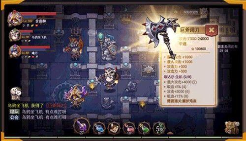 勇者之谷手游安卓官方网站下载图片1